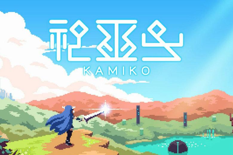 Kamiko Switch