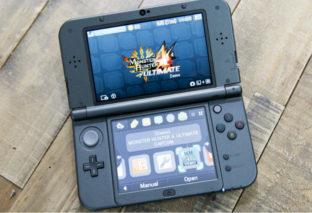 Nintendo 3DS si aggiorna alla versione firmware 11.7