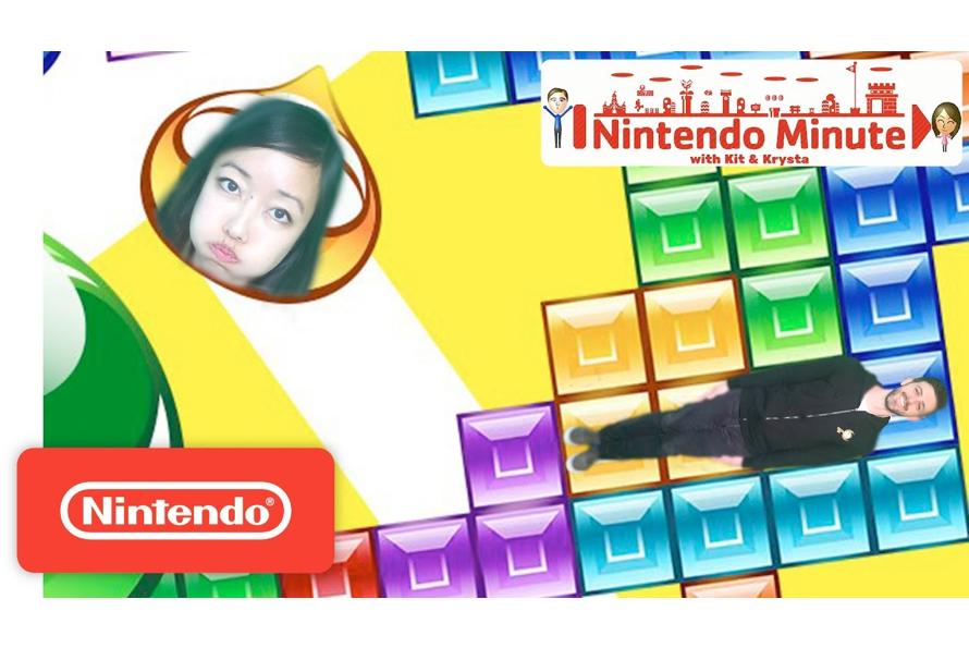 Kit e Krysta ci mostrano Puyo Puyo Tetris nel Nintendo Minute