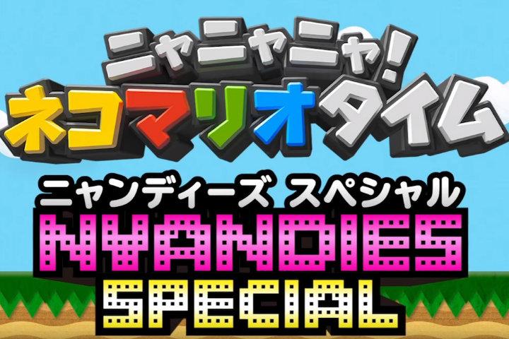 Nyandies_Special