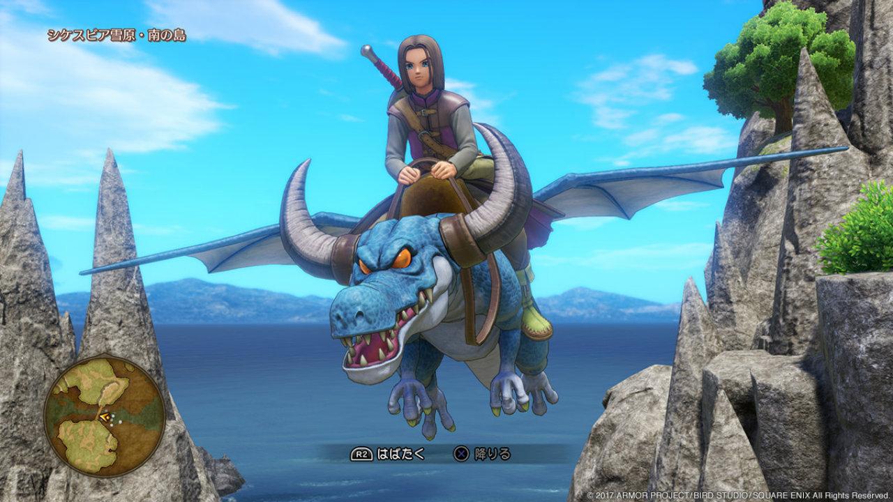 Dragon Quest XI Famitsu