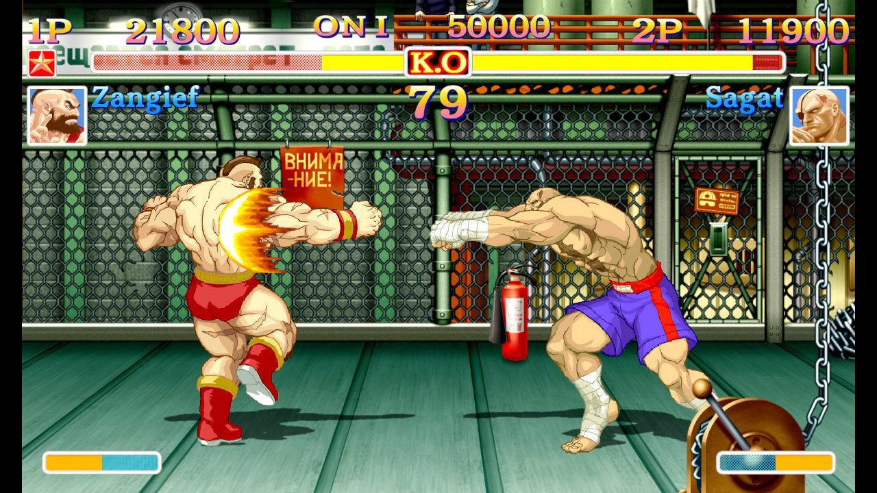 Ultra Street Fighter II 01