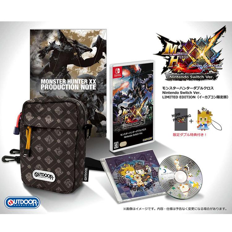 Monster Hunter XX e-Capcom Limited edition