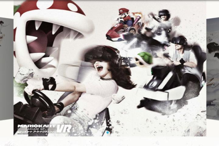 Mario Kart VR è tra noi