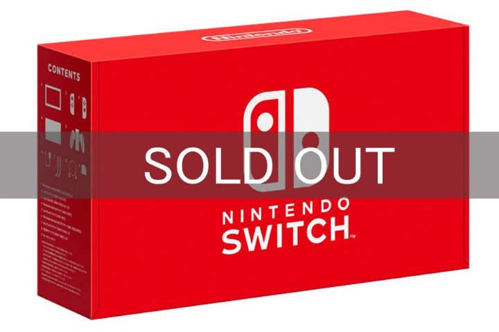 Switch sold header