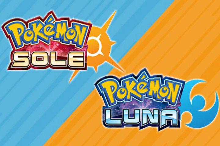 Disponibile un codice seriale per ottenere 4 Megapietre in Pokémon Sole e Luna