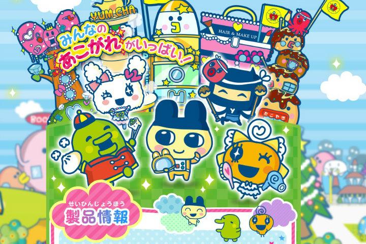 Un nuovo gioco di Tamagotchi è in arrivo su 3DS