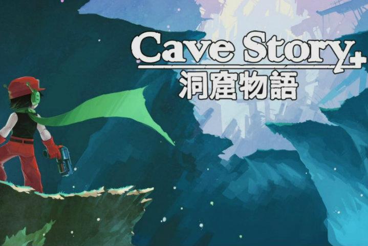 Il Nintendo Switch eShop è pronto ad accogliere Cave Story+