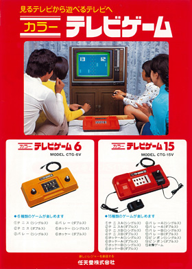 Color TV Game 15 6