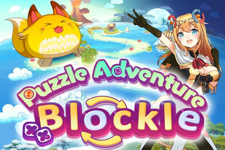 Puzzle Adventure Blockle – I nostri primi minuti di gioco