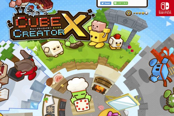 Nuovi dettagli su Cube Creator X per Nintendo Switch!