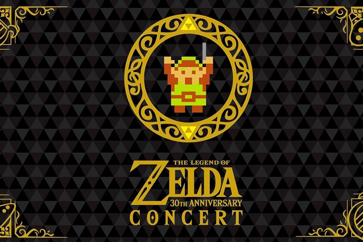 The Legend of Zelda 30th Anniversary Collection – Analisi