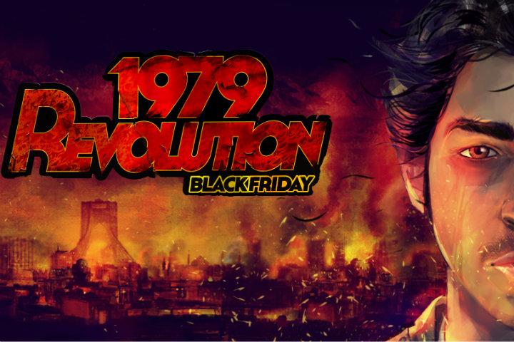1979-Revolution-01
