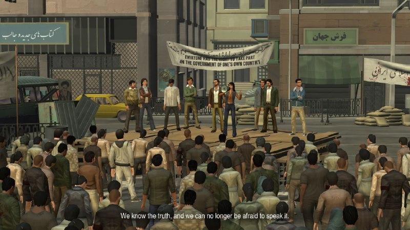 1979-Revolution-02