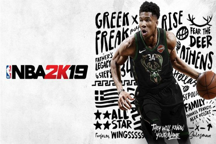 NBA 2K19: l'edizione standard arriverà l'11 settembe su Nintendo Switch!