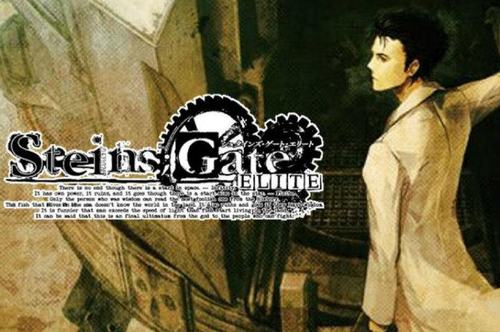 Steins;Gate Elite: il visual novel è arrivato su Nintendo Switch e PS4!