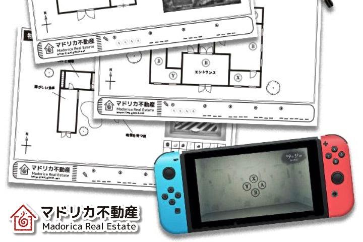 Madorica Real Estate è disponibile sull'eShop di Nintendo Switch!