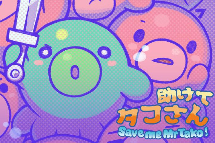 Save me Mr Tako – Recensione