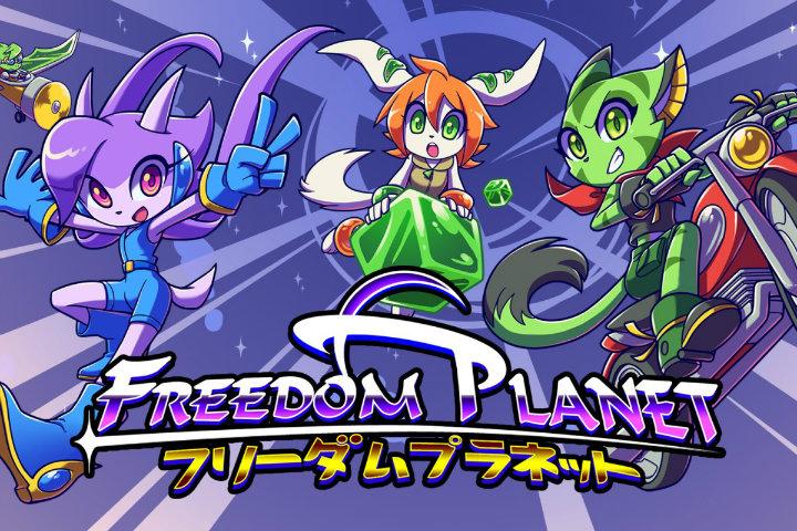 Freedom Planet: disponibile la demo sull'eShop di Nintendo Switch!