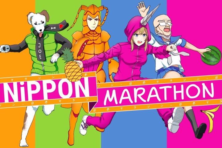 Nippon Marathon – Recensione