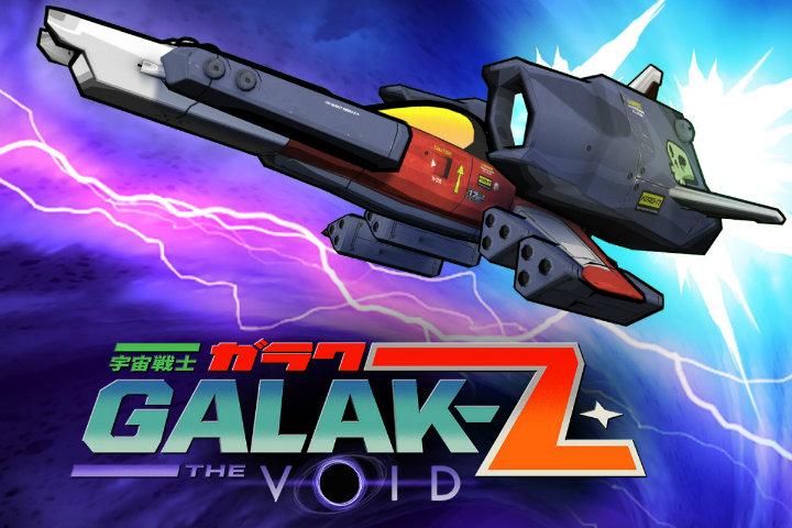 GALAK-Z: The Void: Deluxe Edition sparerà il 26 marzo su Nintendo Switch!
