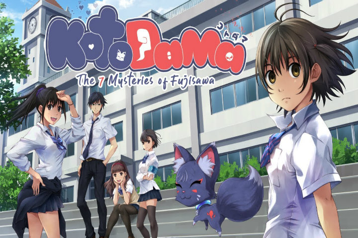 Kotodama: The 7 Mysteries of Fujisawa si mostra nel nuovo Character Trailer!