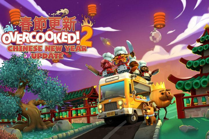 Overcooked 2: disponibile la nuova update gratuita, Chinese New Year!