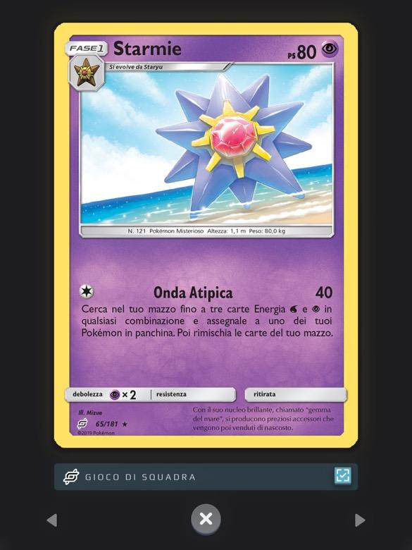 Pokémon sole e luna: gioco di squadra