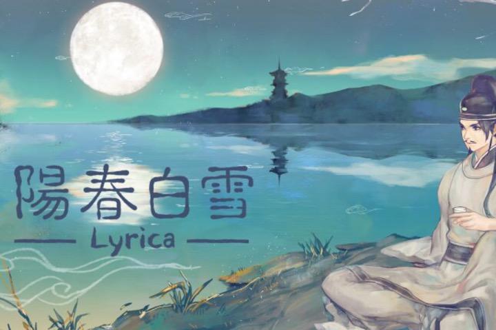 Lyrica – Recensione