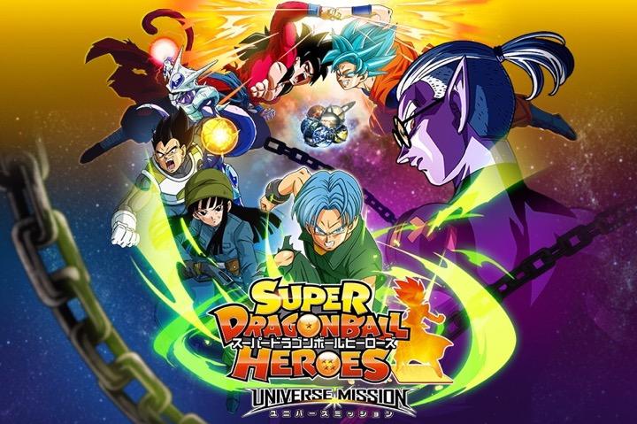 Super Dragonball Heroes: riassunto bislacco dell'Anime (ep. 2)