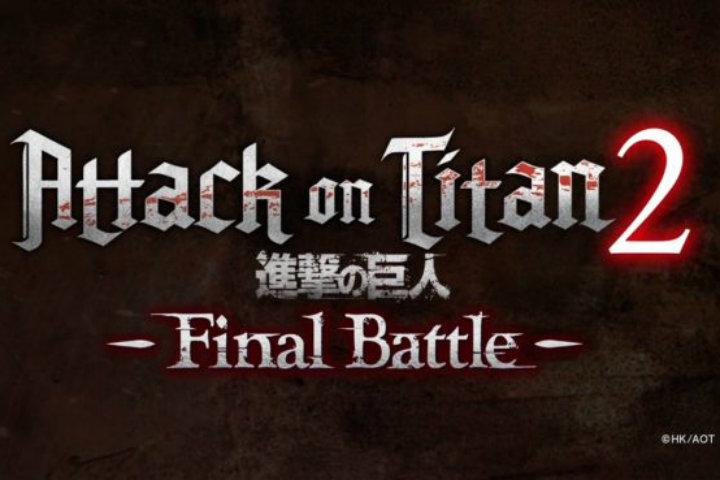 A.O.T. 2: Final Battle presto tra noi!