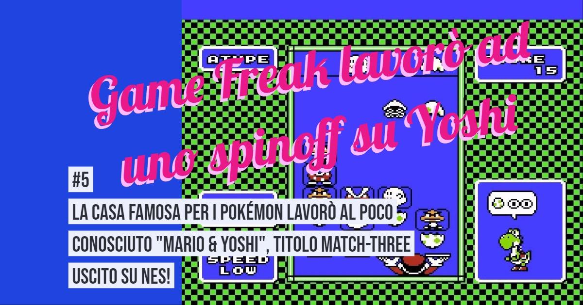 Curiosità su Yoshi 5