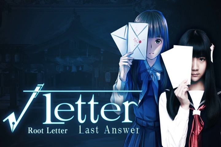 Root Letter: Last Answer in uscita il 30 agosto in Europa per Playstation 4 e Nintendo Switch