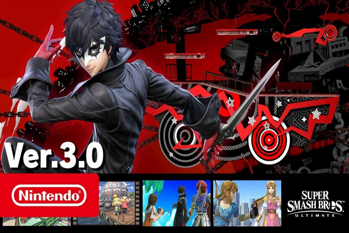 Super Smash Bros. Ultimate: Joker e l'aggiornamento 3.0 arrivano domani, 18 aprile!