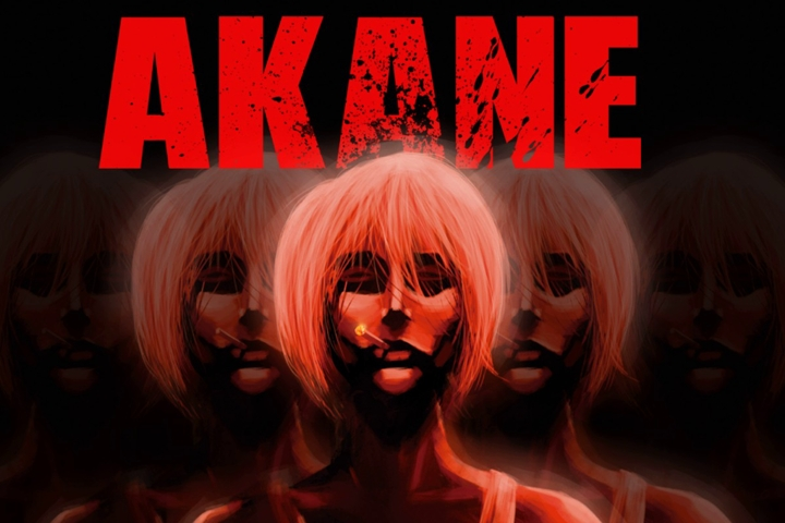 Akane: l'arcade slasher arriverà il prossimo 17 maggio su Nintendo Switch!