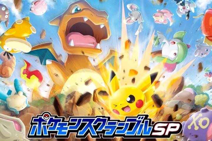 Pokémon Rumble Rush é anunciado e está disponível para iOS e Android
