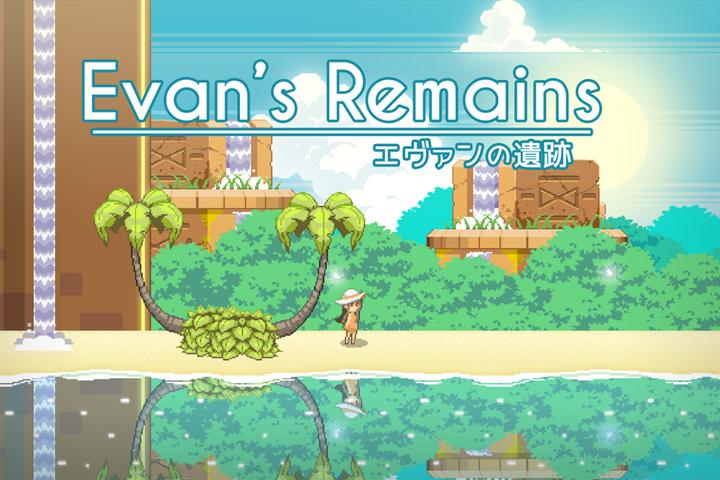 Evan's Remains, il puzzle platform arriverà a maggio del 2020 su PC e console!