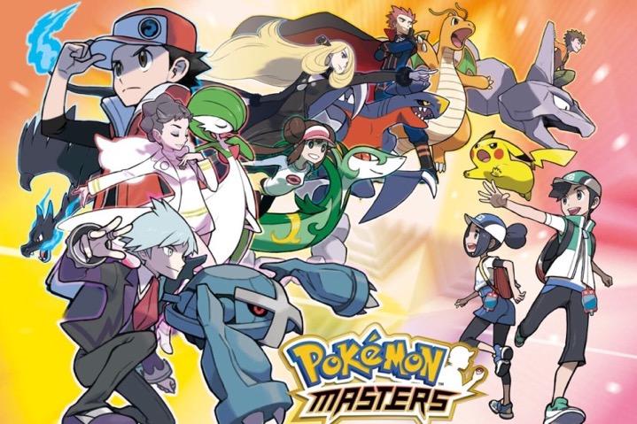Pokémon Masters: arrivano le prime novità sul progetto Mobile!