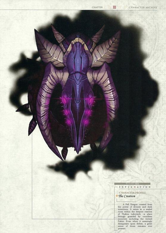 Fire Emblem Shadows of Valentia