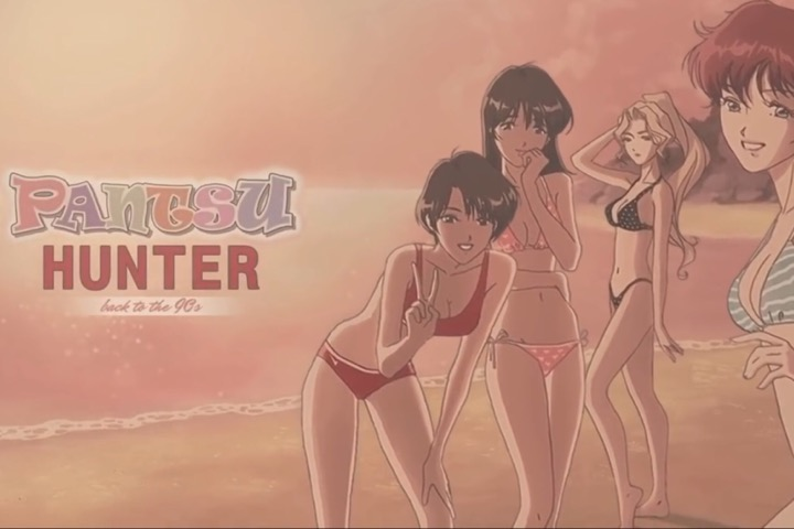 Pantsu Hunter: Back to the 90s – Gameplay d'approfondimento