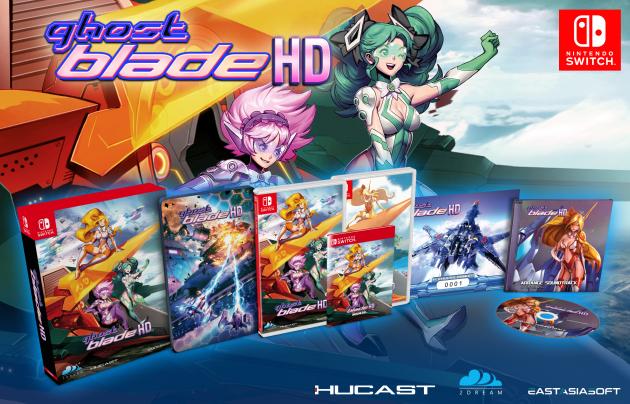 Edizione Fisica Ghost Blade HD