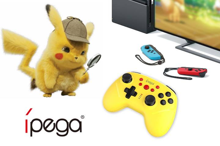 Tanti interessanti accessori per Nintendo Switch firmati iPega