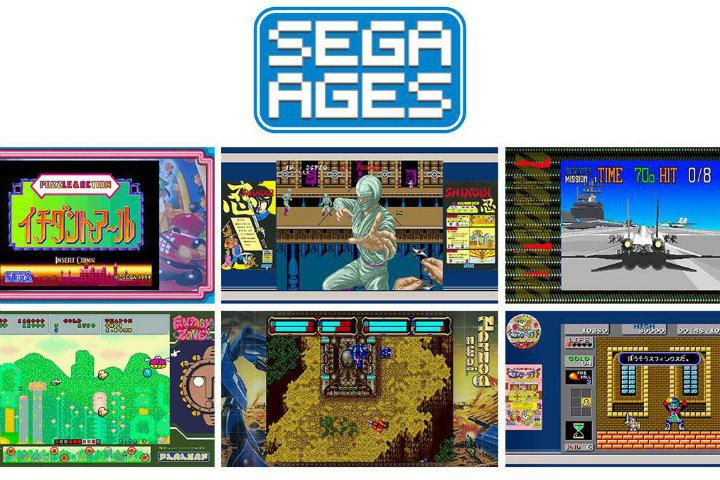 Due giochi SEGA AGES in arrivo questo mese su Switch