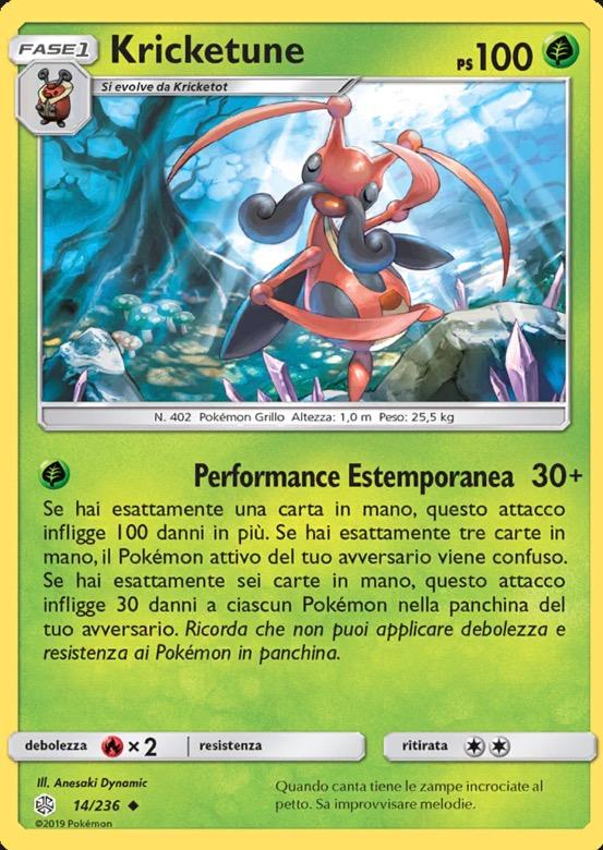 Pokémon Eclissi Cosmica