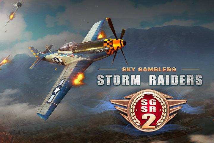 Sky Gamblers: Storm Raiders 2 – ecco i nostri primi minuti di gioco