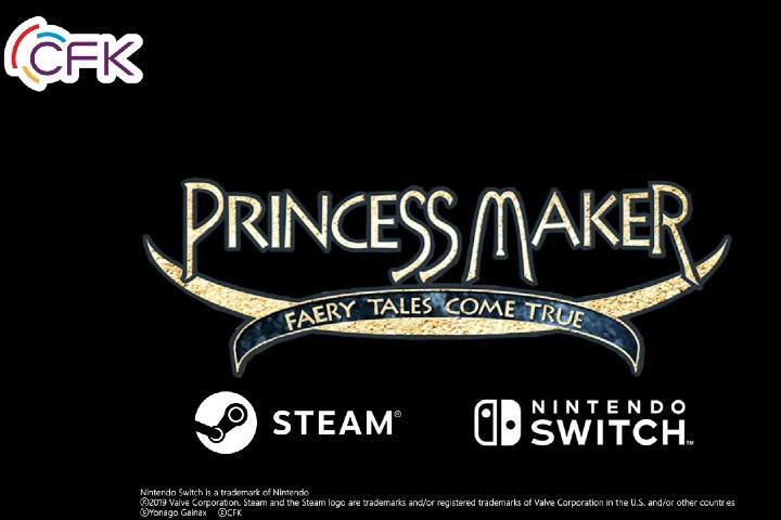 Princess Maker: Faery Tales Come True annunciato su Nintendo Switch e Steam
