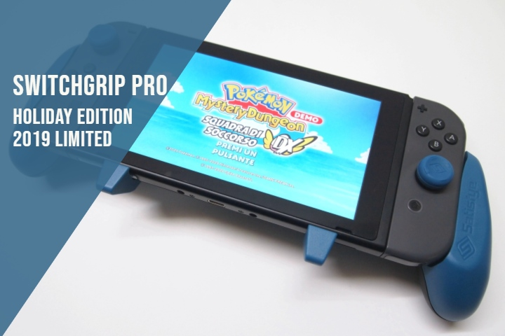SwitchGrip Pro Holiday Edition – 2019 Limited Edition – Recensione