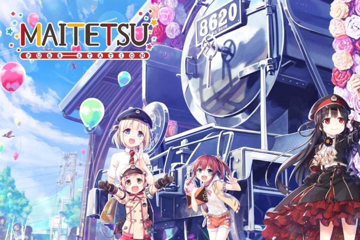 Maitetsu Pure Station