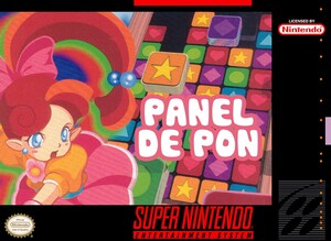 Panel de Pon boxart