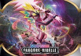 Pokémon Spada e Scudo: Fragore Ribelle - Unboxing